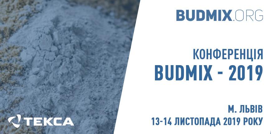 Посетили конференцию Budmix 2019