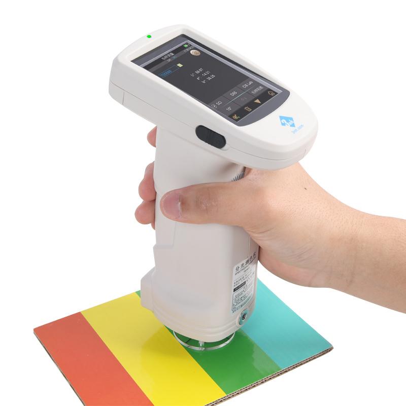 Спектрофотометры серии TS7X, 3nh